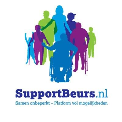 Logo Supportbeurs